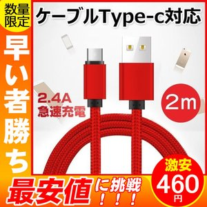 スマホ iphone android USB ケーブル PowerLineライトニング ケーブル急速充電 高耐久ケブラー繊維 0.3m/0.5m/1m/1.5m/2m/3m sale|teruyukimall