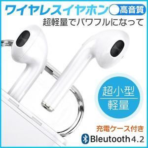 ワイヤレスイヤホン Bluetooth 4.2 ステレオ ブ...