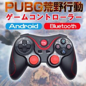 Ralan T3 Android ワイヤレス Bluetooth ゲームパッド リモートコントローラ ジョイスティック |teruyukimall
