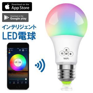 スマートな電球 インテリジェント電球ライトマイク機能 パーティライト WiFi制御|teruyukimall
