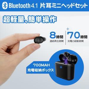 ワイヤレスイヤホン Bluetooth 片耳仕様イヤホン 充電BOX付 充電ケース付き 音楽 通勤 通学|teruyukimall