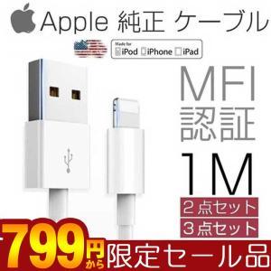 ■商品の説明■  ■iPhoneやiPadのApple純正製品を製造組み立てしている鴻海精密工業[F...