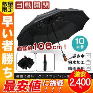 折りたたみ傘 レディース 晴雨兼用 5段式 手動開閉 傘 ミニ傘 軽量 遮光 遮熱 涼しい 超ミニコンパクト UVカット 紫外線対策 収納ポーチ付き|teruyukimall