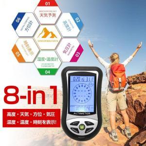 デジタルコンパス 登山コンパス デジタル高度計 携帯気圧計 夜間使用可能 天気予報付き アウトドア ハイキング キャンプ 羅針盤|teruyukimall