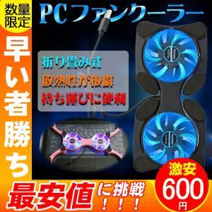 説明: 2ラップトップコンピュータまたはネットブック用のすばやく簡単な冷却用70mm静音ファン内蔵 ...