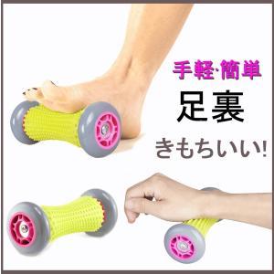 手と足のマッサージローラーには4つの機能があります:1、局部がリラックスして疲労を取り除切ます、2、...