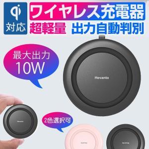 ワイヤレスチャージャー 最大15W出力 Qi対応 ワイヤレス充電 iPhone Galaxy対応 急...