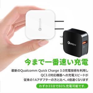 急速充電 USB 充電器 ACアダプター コンセント Qualcomm QC3.0 USBポート スマホ充電器 iPhone Android アンドロイド|teruyukimall
