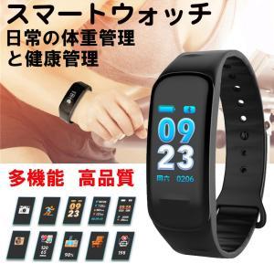 【日本語対応】スマートブレスレット 活動量計 心拍計 血圧測定 歩数計 防水  時計 着信電話通知 SMS通知 消費カロリー 睡眠検測 日本語取扱説明書あり|teruyukimall