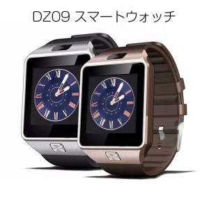 3f0143959d スマートウォッチ スマホ フルタッチ 多機能 時計 健康 カメラ搭載 ブルートゥース 腕時計 通話 電話 着信通知 液晶ウォッチ