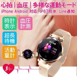 スマートウォッチ レディース ファッション 素敵 多機能腕時計 iOS Android対応 歩数計 心拍数 睡眠管理 着信通知 健康統計 活動量計 アラーム プレゼント|teruyukimall