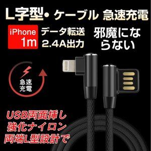 スマホ iphone ケーブル android USB ケー...