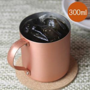 銅製マグカップ 銅 燕三条 新潟 日本製 橋本金属