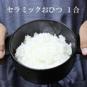 ◆ご飯を美味しく保存! ご飯を美味しく保存する、陶器のおひつです。 冷蔵庫で保存し、電子レンジでチン...