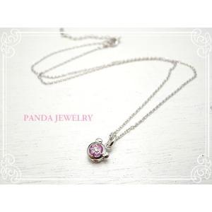 プチパンダ ネックレス (ピンク) シルバー //PANDA JEWELRY|tesorocoltd