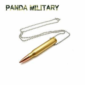 ダミーカート 5.56mm ネックレス PANDA MILITARY ミリタリージュエリー 弾丸 ペンダント 薬きょう|tesorocoltd