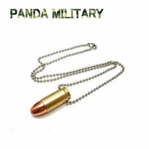 ダミーカート 9mm ネックレス PANDA MILITARY ミリタリージュエリー ペンダント 弾丸 薬きょう|tesorocoltd
