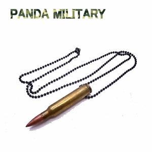 リアルカート5.56mm ネックレス PANDA MILITARY ミリタリージュエリー ペンダント 弾丸 薬きょう|tesorocoltd
