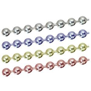 sc-b-30p-50-10 シルバチェーン ボールチェーン 完成品(ネックレス) サイズ(幅 約:3.0mm 長さ:50cm) 10本 シルバー925 ピンクロジウムカラーコーティン
