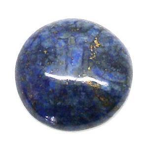 ti-pa-709 天然石ルース ラピスラズリ ラウンドカボッション 大きめBIGルース 約25x25x7mm  2個セット 裸石