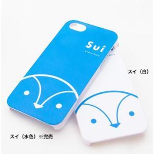 ひょっこりiPhoneケース(5/5s対応)「スイ」(白)|tetrastyleshop