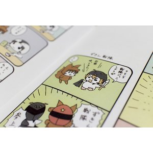 ゆるっとてとら本(コピー本) tetrastyleshop 02
