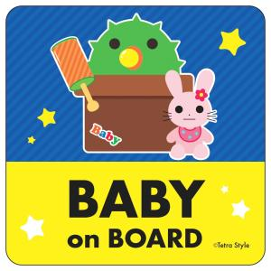 赤ちゃんさぼってんカーステッカー(マグネット)|tetrastyleshop