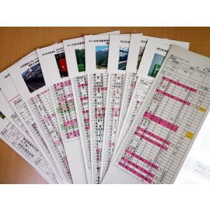 鉄道グッズ 運転士用時刻表(レプリカ) キハ70系 気動車特急 7003D 「ゆふいんの森3号」|tetsupita|03