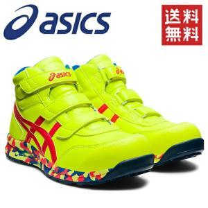 アシックス asics 作業靴 安全靴 ウィンジョブ FCP302 MARBLE 1273A052 ...