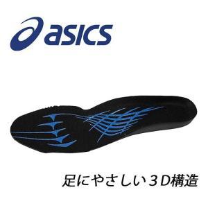 アシックス(asics) 安全靴用中敷 ウィンジョブFIZ003 中ズレを防ぐシリコンプリント加工 ...