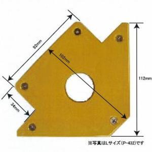 【説明】 強力な磁石で部材をがっちり固定!溶接作業のあらゆるシーンで大活躍!安全で作業性の良い溶接環...