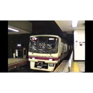 B504-2/京王電鉄  京王線 特急 新宿→京王八王子 及び 相模原線 橋本→新宿 前面展望映像D...
