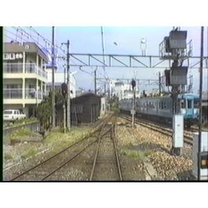 A023【169系】/飯田線 快速「みすず」 岡谷→飯田 前面展望映像DVD