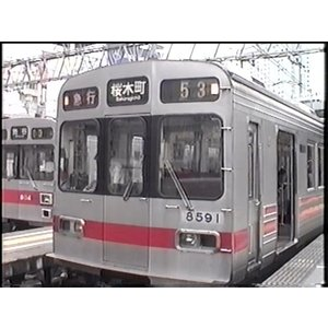 撮影した東急東横線 反町〜桜木町間は横浜高速鉄道みなとみらい線の開業により廃止となっている。 また、...