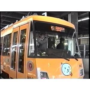 旧型車両が行き交う軌道線を行く新型車での映像。  ※世田谷線は運転席の脇にて撮影、目黒線は運転室の背...