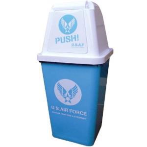 ダストビン(U.S. AIR FORCE ブルー) ごみ箱 エアフォース インテリア アメリカ雑貨 アメリカン雑貨|texas4619
