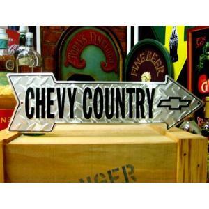 ストリートサインプレート(CHEVY COUNTRY) シボレー 看板 インテリア アメリカ雑貨 アメリカン雑貨 texas4619