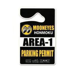 パーキングパーミット(MOONEYES AREA-1) カーアクセサリー 車用品 ムーンアイズ アメリカ雑貨 アメリカン雑貨|texas4619