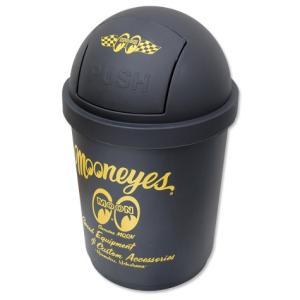 MOONEYES 35Lダストボックス(ブラック) ムーンアイズ ゴミ箱 ダストビン アメリカ雑貨 アメリカン雑貨|texas4619