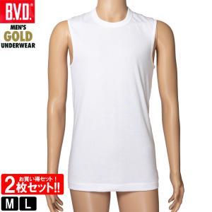 BVD GOLD メンズ 丸首スリーブレス インナーシャツ 肌着 M L 綿100% 2枚セットの画像