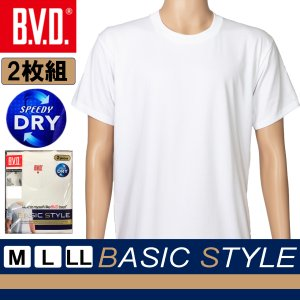 BVD BASIC STYLE メンズ 丸首半袖Tシャツ 2枚組 吸水速乾 インナーシャツ クルーネックシャツ 肌着 M L LLの画像