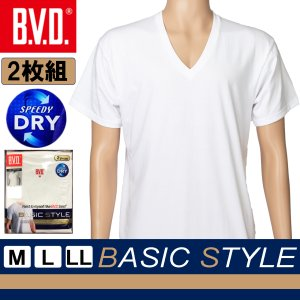 BVD BASIC STYLE メンズ V首半袖Tシャツ 2枚組 吸水速乾 インナーシャツ Vネック半袖 肌着 M L LLの画像