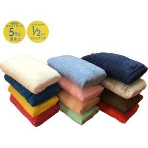 バスタオル 卒業宣言 タオル 吸水 綿100% 日本製