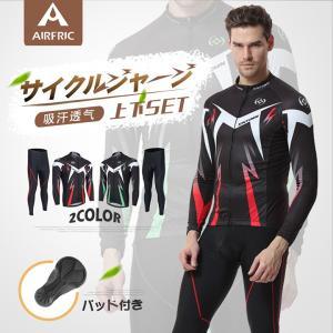 サイクリングジャージ 長袖 上下セット メンズ パット付き 夜光 反射素材 春秋用16AWS02|tfashion