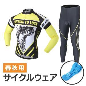 訳あり サイクリングジャージ 長袖 上下セット メンズ パット付き 夜光 反射素材 春秋用16AWS04|tfashion