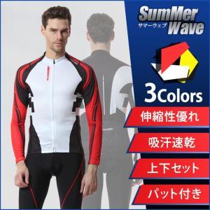訳あり サイクリングジャージ 長袖 上下セット メンズ パット付き 夜光 反射素材 春秋用16AWS05|tfashion