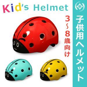 <工場直送>子供用 ヘルメット 自転車 ジュニア 超軽量 高剛性 サイクルヘルメット17CHMT01|tfashion