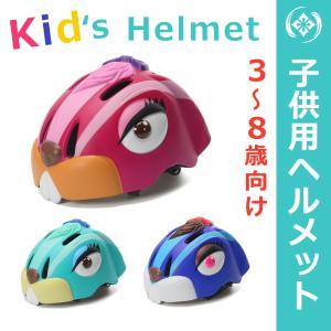 <工場直送>子供用 ヘルメット 自転車 ジュニア 超軽量 高剛性 サイクルヘルメット17CHMT02|tfashion