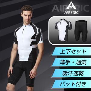 サイクルジャージ メンズ 夏 半袖 上下セット サイクルウェア 17ss01-BK|tfashion