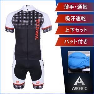 サイクルジャージ  メンズ 半袖 上下セット パット付き 反射素材 サイクリングジャージ 夏用17ss02-BK tfashion